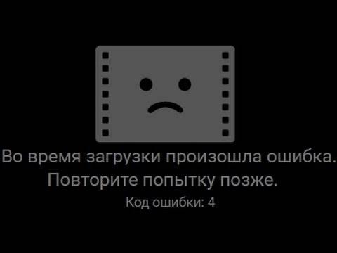 Видео в инстаграме не загружается — почему не показывает и не воспроизводится