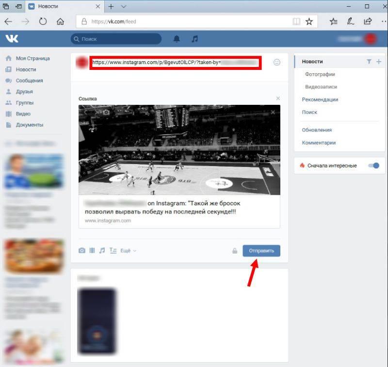 Обзор 30 лучших бесплатных smm-сервисов для инстаграм, facebook, vkontakte