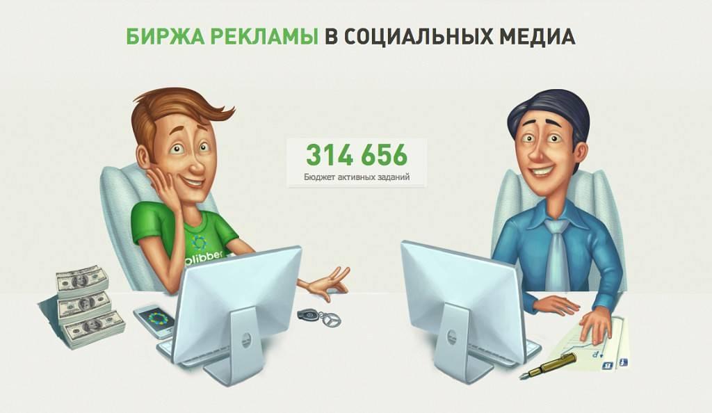 Заработок в инстаграме на рекламе: как публиковать и на каких сервисах зарабатывать