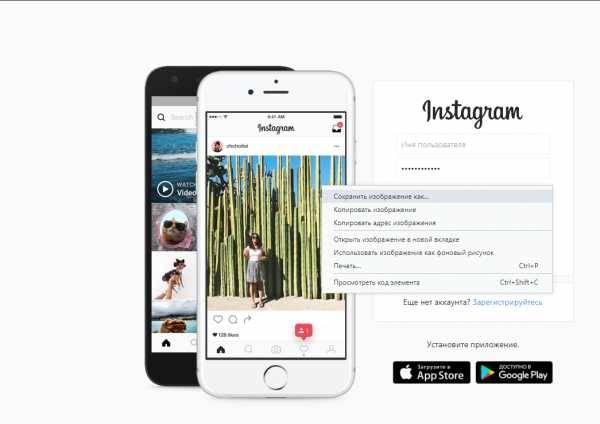 Как сохранить фото из инстаграма в хорошем качестве: 4 способа