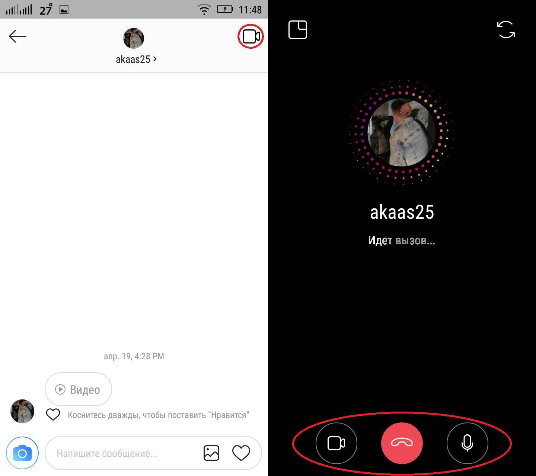 В instagram появятся видеозвонки для пользователей