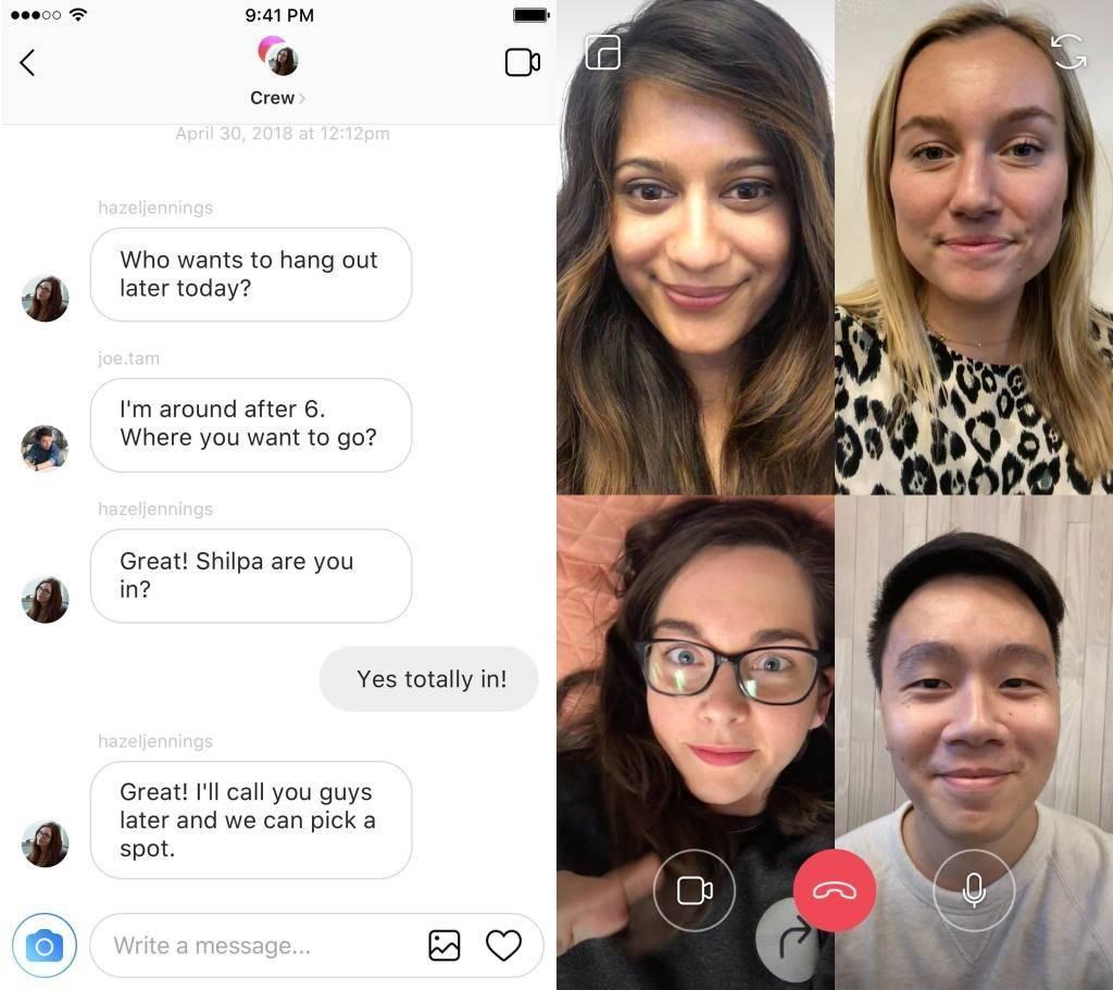 Как включить маски в видеозвонке в инстаграме