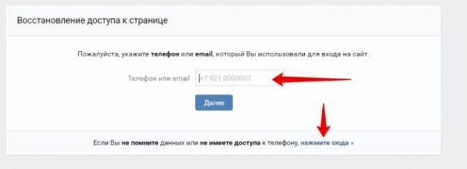 Как восстановить аккаунт в тик ток, если забыл пароль, логин, нет доступа к номеру, заблокировали