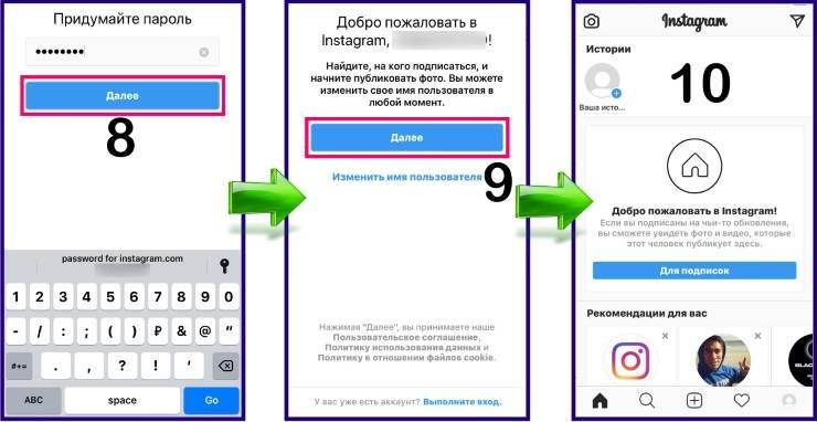 Инстаграм онлайн: мобильная версия для компьютера