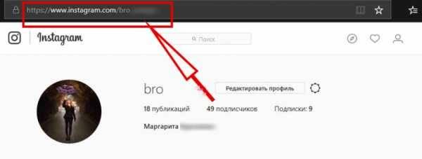 Как скопировать ссылку в инстаграме