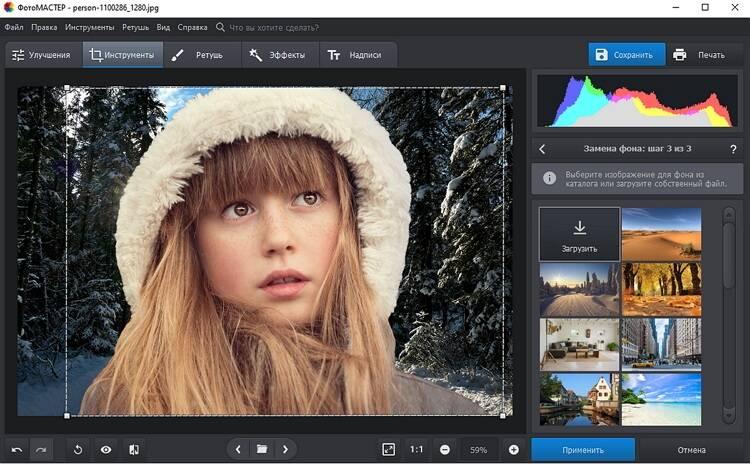Как сделать фото в instagram – онлайн фоторедактор эффектов