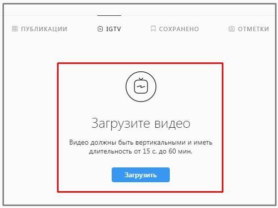 Почему в инстаграмме не показывает видео: не воспроизводится, не работает, на андроиде