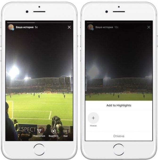 Как сохранить свое или чужое видео из инстаграма на телефон или компьютер