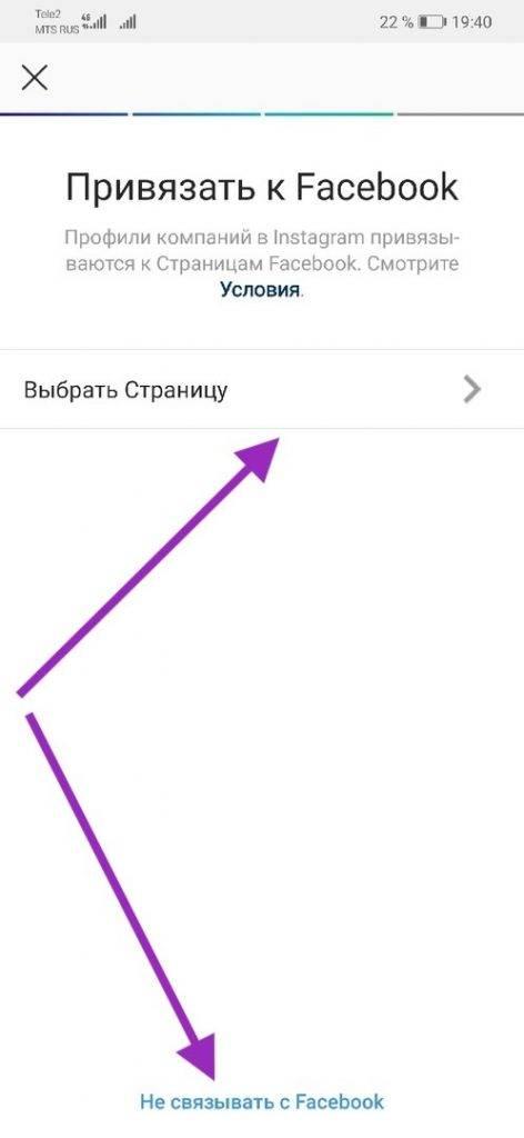 Как посмотреть статистику инстаграм аккаунта: все данные