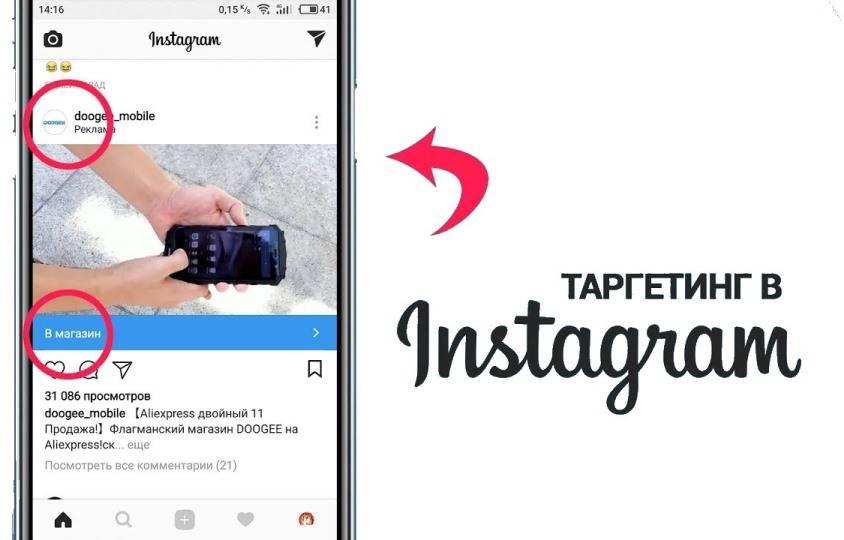 Как сделать свайп в инстаграм сторис: добавить свайп вверх в истории в инсте, на андроид и айфон