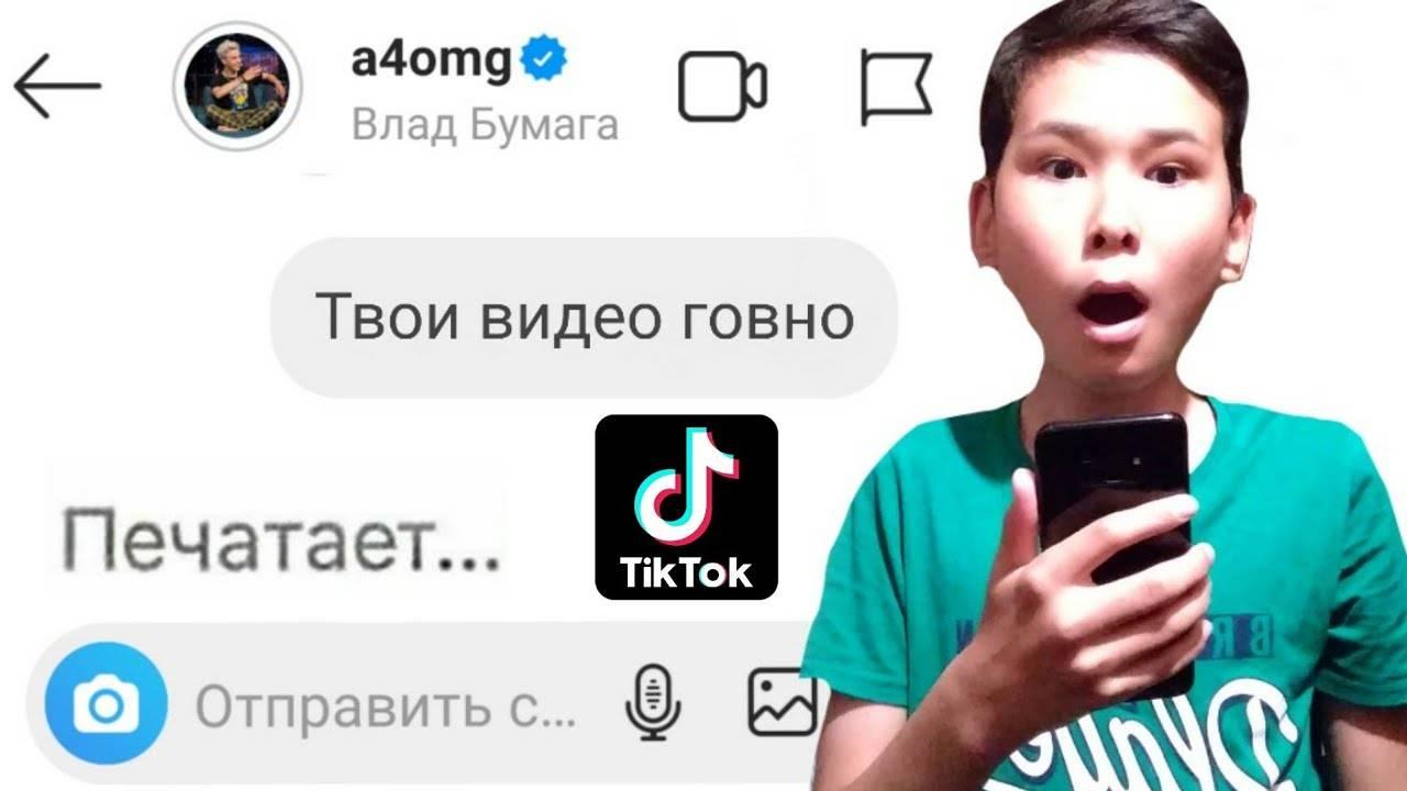 Как связать tik tok и instagram и публиковать из одной соцсети в другую