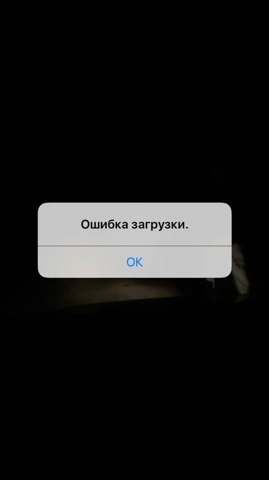 Не грузит инстаграм сегодня с телефона: на айфоне и андроиде, через вай фай, что делать