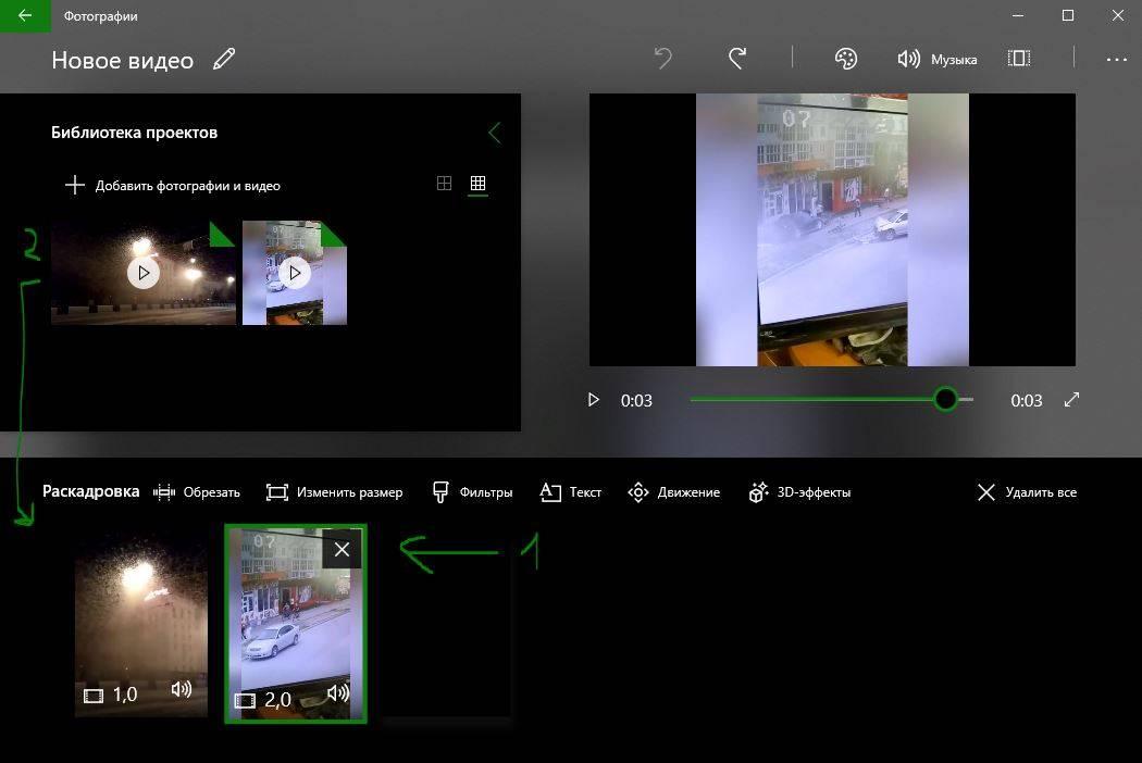 Как сделать и добавить видео в тик ток: размер, музыка, обложка | postium