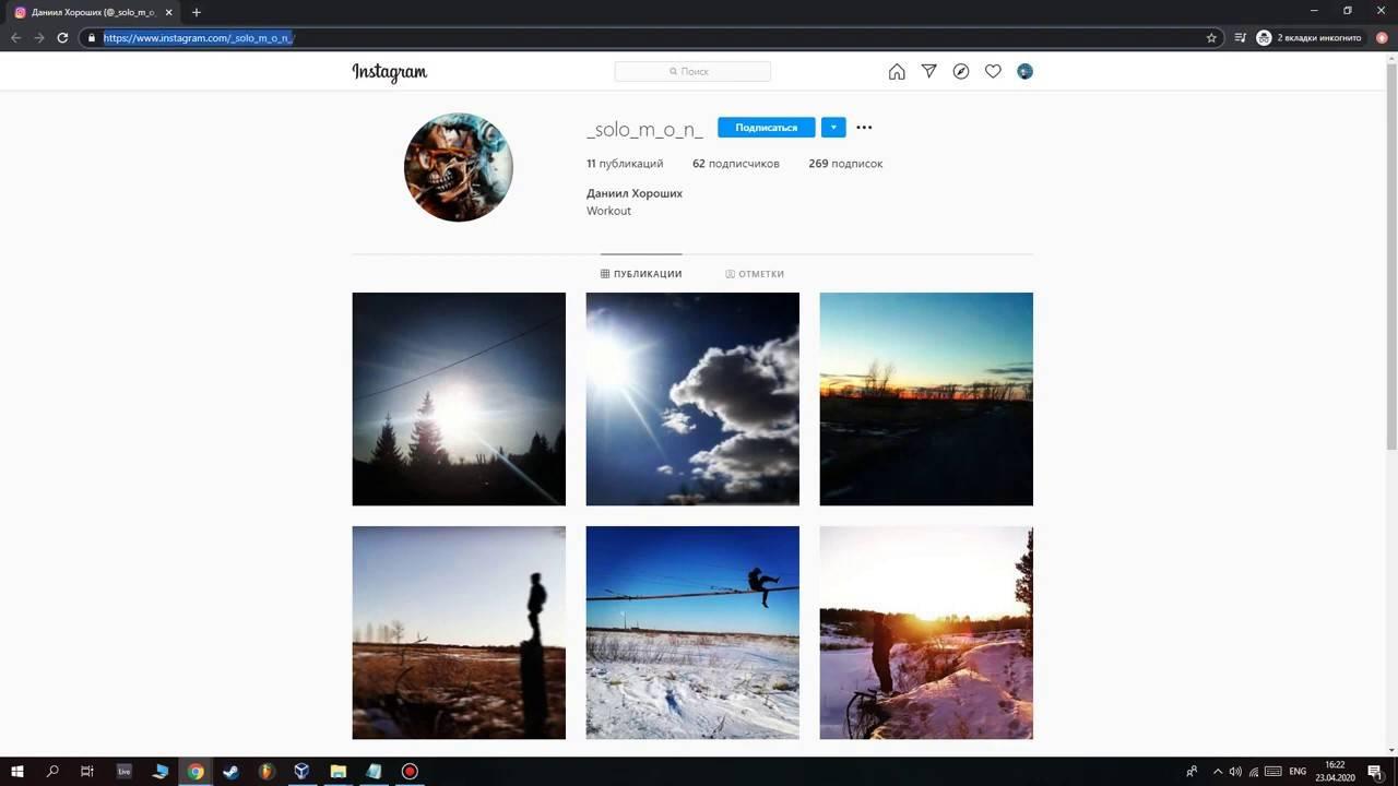 Восстановление фото публикаций в инстаграме после удаления: как вернуть пост в ленту