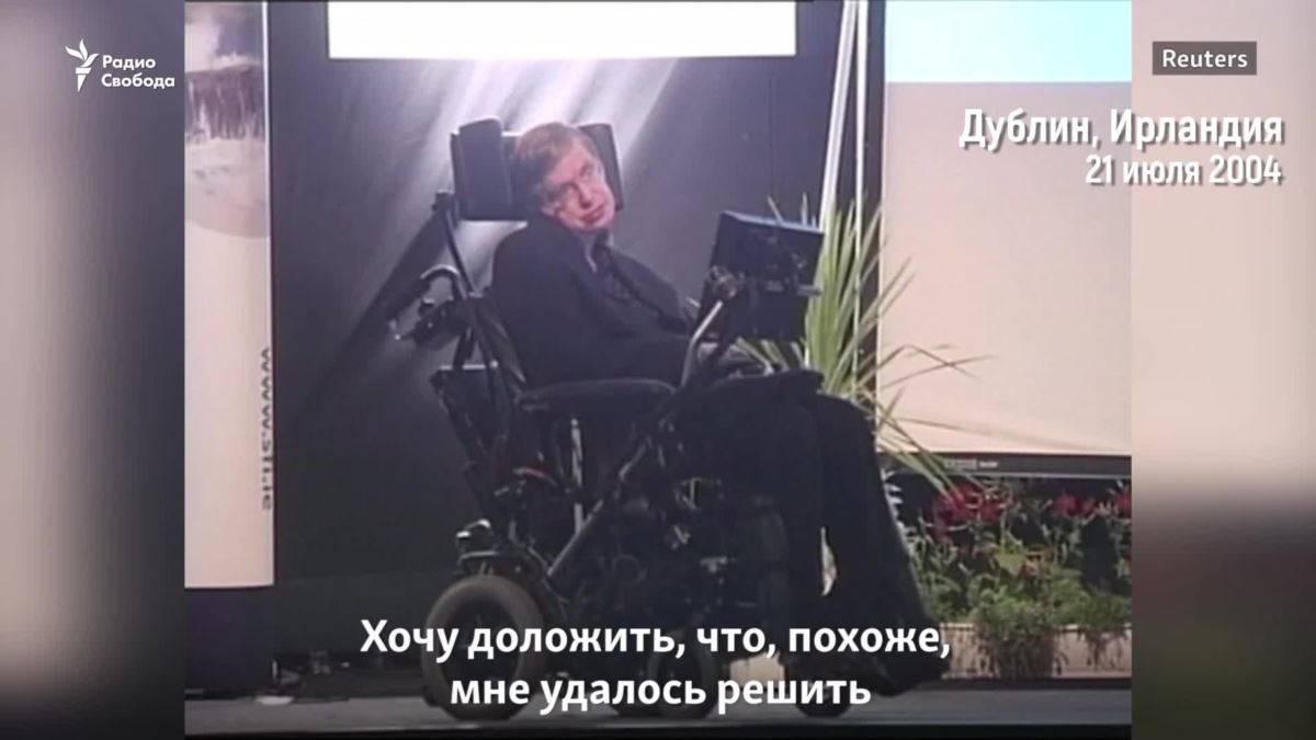 Человек-вселенная: как стивен хокинг изменил мир // нтв.ru