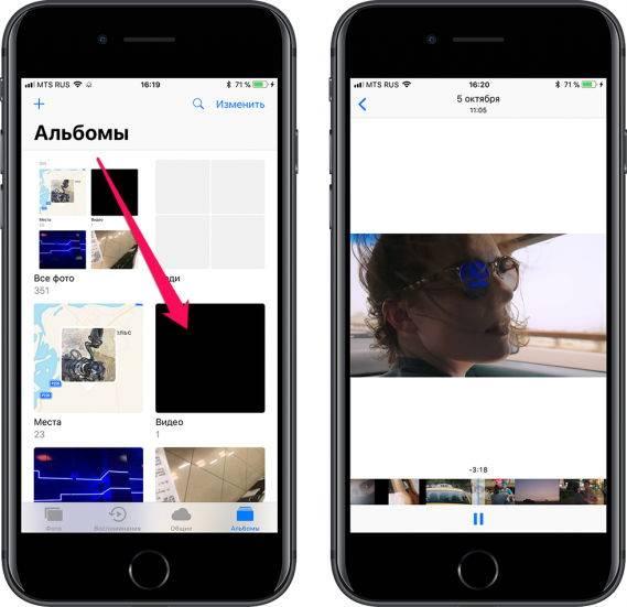 Как сохранить видео из инстаграма на телефон: подробная инструкция как сохранить видео из инстаграма на телефон: подробная инструкция
