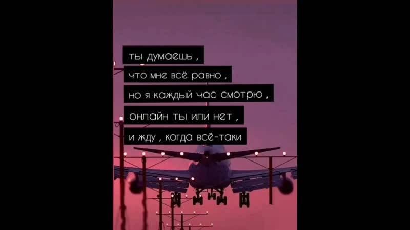 Цитаты из тик тока со смыслом для видео и крылатые фразы - смотреть видео