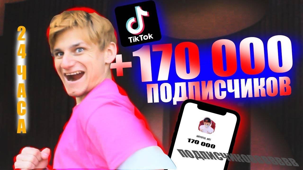 Самые популярные тиктокеры россии и америки: равняемся на лучших