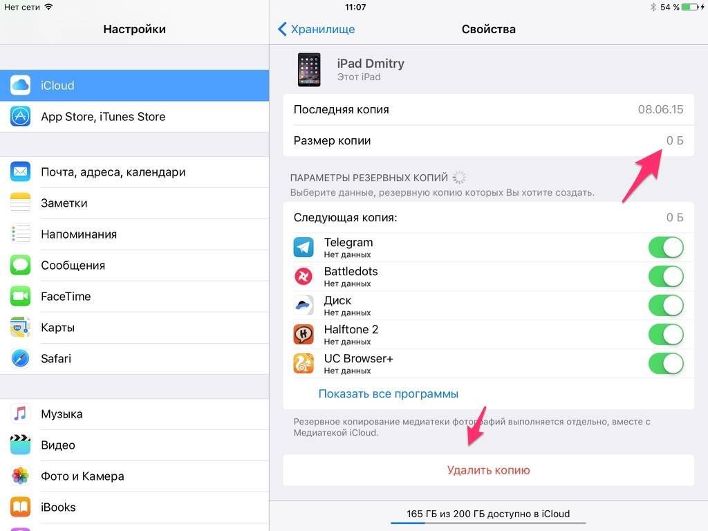 Как восстановить переписку в инстаграме директ после удаления: на андроиде и айфоне