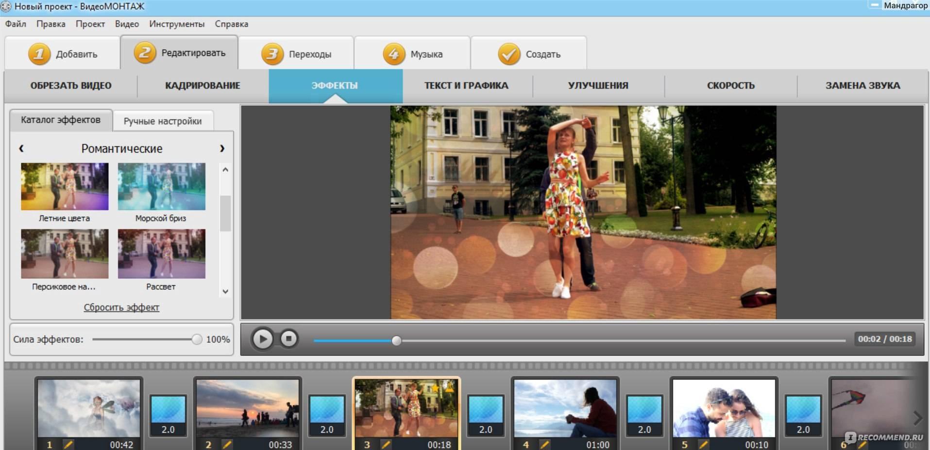 49 идей для видео в тик-ток | postium