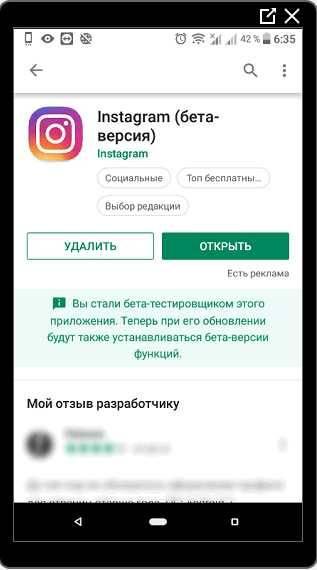 Что такое instagram простыми словами: основные возможности и как им пользоваться