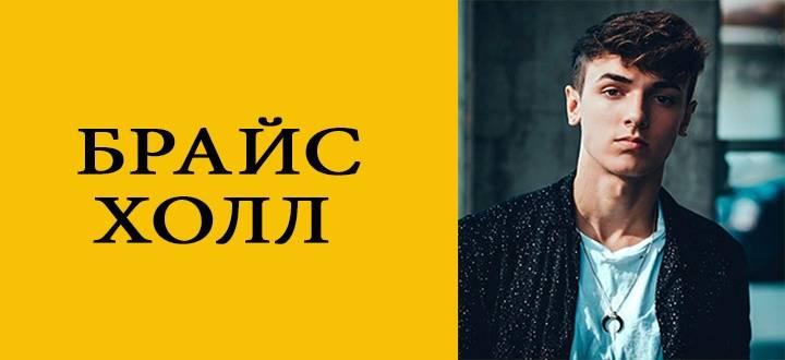 Джош ричардс (тик-ток): биография, возраст, фото
