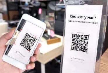 Как сделать qr код на ссылку, на свой сайт, для инстаграм, вк, визитку