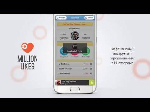 Невзаимные подписки в инстаграме (instagram)