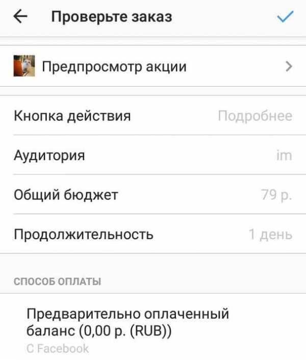 Рекомендации в инстаграм: как попасть, отключить, посмотреть и почистить