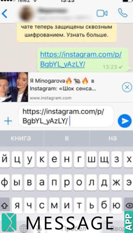 Как добавить в инстаграм ссылку на whatsapp, viber и другие мессенджеры
