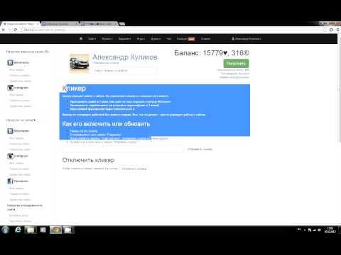 Накрутка лайков вконтакте: зачем она и сервисы для накрутки онлайн
