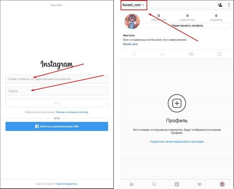 Что такое instagram – инструкция по использованию для новичков