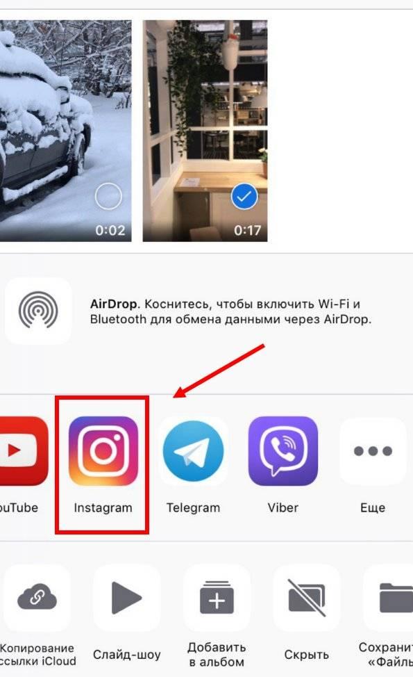 Как выложить длинное видео в сторис инстаграм - простая инструкция