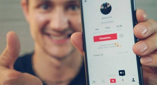 Рейтинг в тик-токе: где находится и как стать популярным за пару кликов