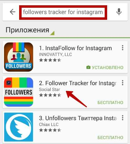 Как получить живых подписчиков в инстаграм