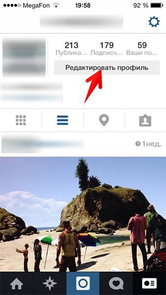 Как отметить человека в инстаграм: на фото, в посте, истории, комментариях | postium