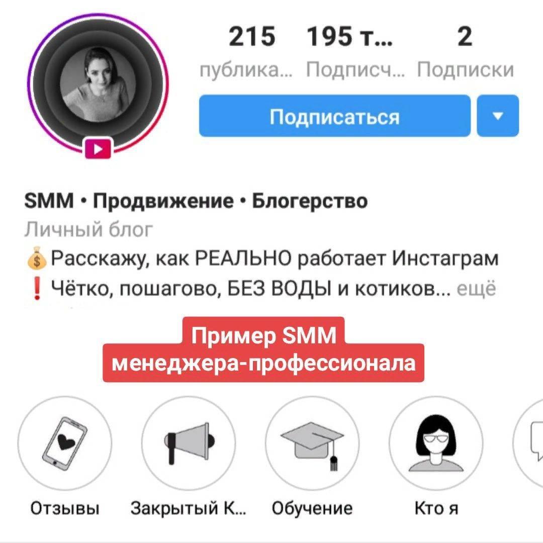 Как посмотреть закрытый профиль в инстаграм без подписки   как посмотреть закрытый профиль в инстаграме