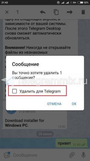 Как удалить сообщение в инстаграме из директа | удалить переписку