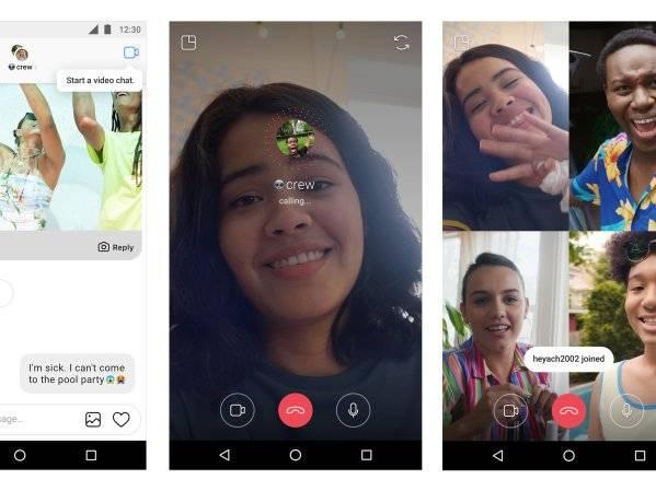 Как включить маски в видеозвонке в инстаграме и повеселиться