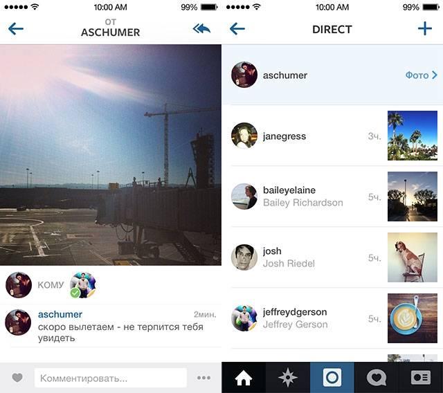 Как посмотреть видео в инстаграме в директе еще раз: как открыть временное фото в сообщениях