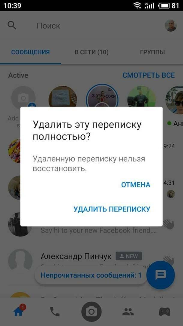 Работоспособные способы 3 для восстановления удаленных прямых сообщений instagram [2020 обновлено]