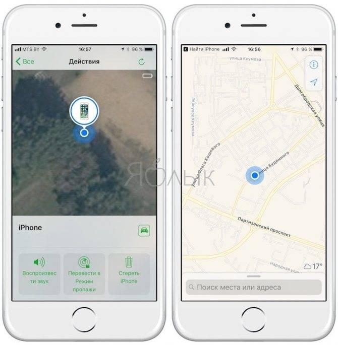 Нюансы ориентирования по соцсети: поиск по геолокации инстаграм