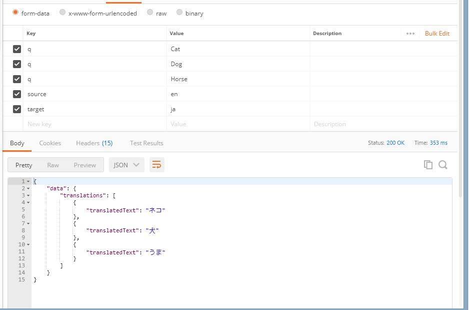 Упрощаем работу с check point api с помощью python sdk