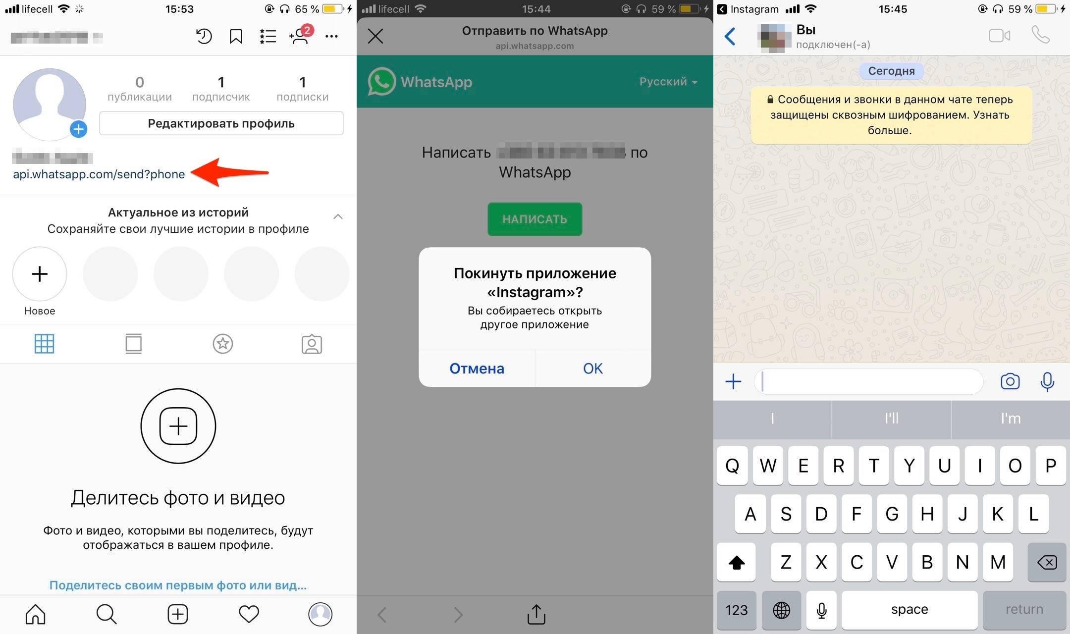 Как отправить длинное видео в whatsapp полностью: способы