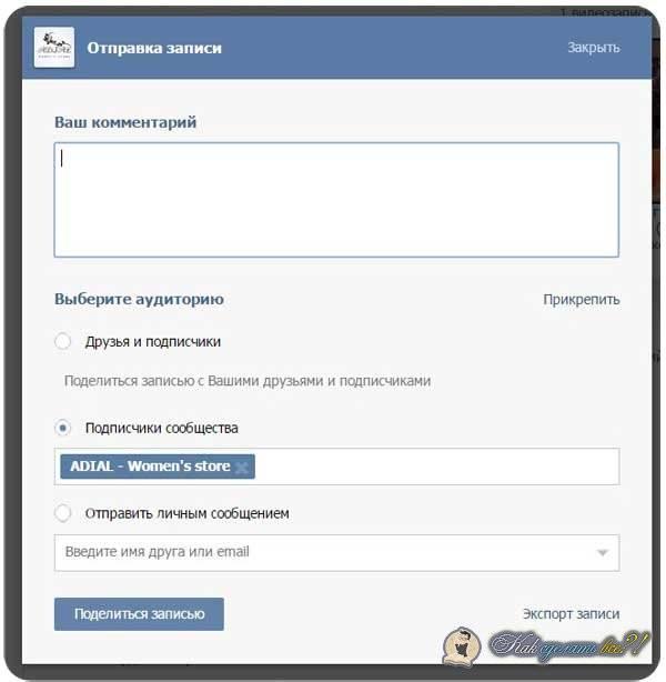 Почему фото с инстаграмма не публикуется во вконтакте: решение возможных проблем