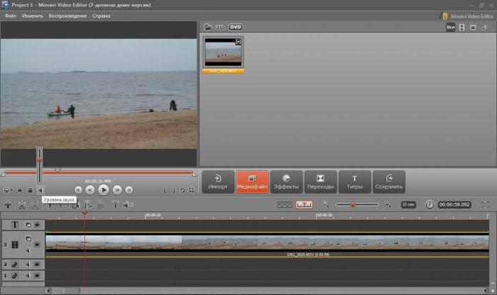 Как снимать видео в тик ток и загрузить готовый ролик