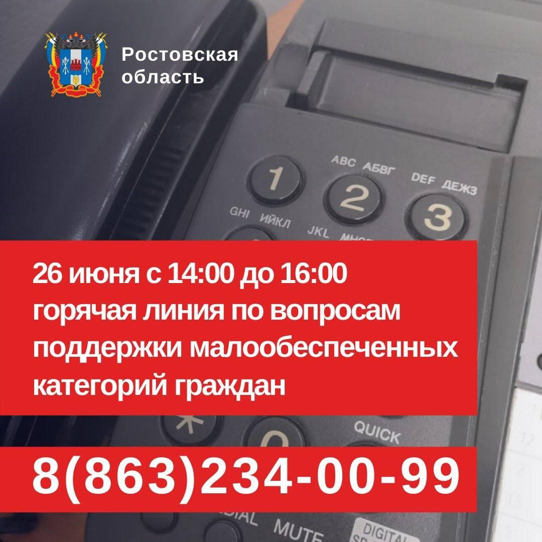 Телефон горячей линии айкос, служба поддержки айкос, бесплатная горячая линия 8-800
