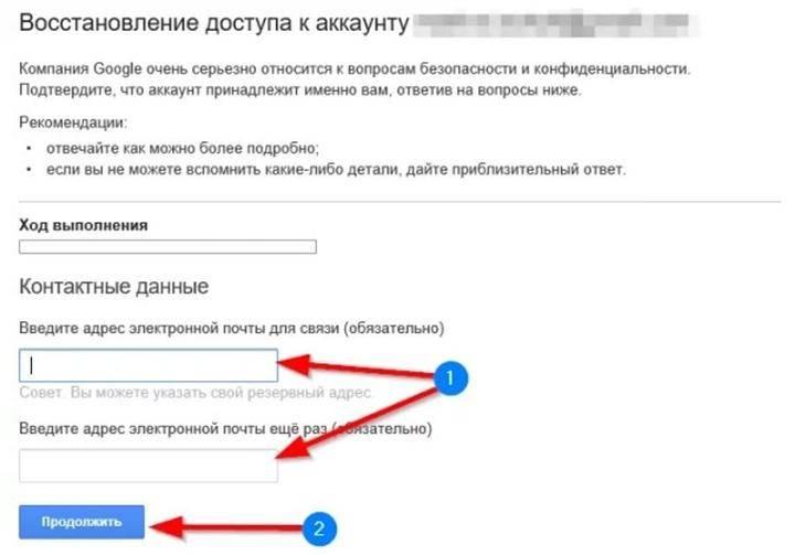 Как вернуть страницу в тик токе: после блокировки и удаления