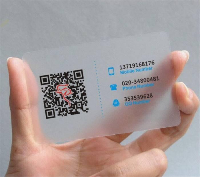 Как отсканировать инстаграм визитку: краткий гайд