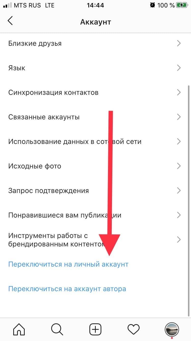 Как выглядит удаленная страница в инстаграме: мой аккаунт деактивирован
